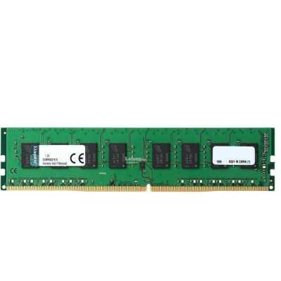 Memorija_Kingston_4_GB_DDR4_2666_MHz,_KVR26N19S6_4_0.jpg
