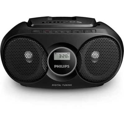 PHILIPS_CD_radio_AZ215B_12_0.jpg