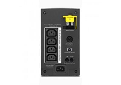 UPS_APC_BX700UI_0.JPG