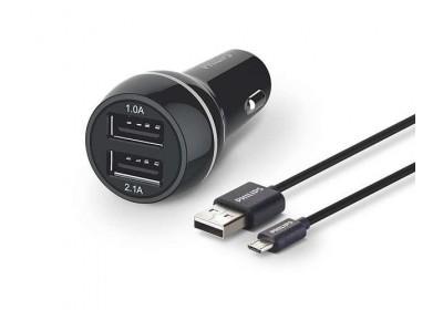 USB_punjac_za_auto_Philips_DLP2357U_10_0.jpg