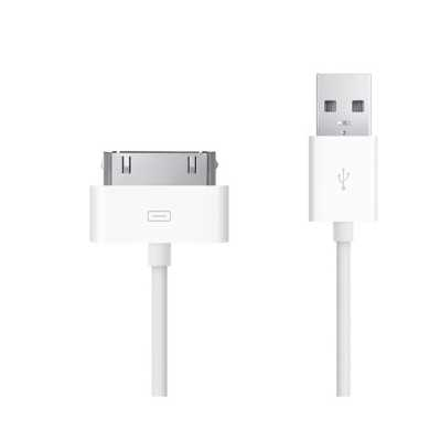 Kabel_SBOX_USB_na_iPhone_4_M_M_2m_0.jpg