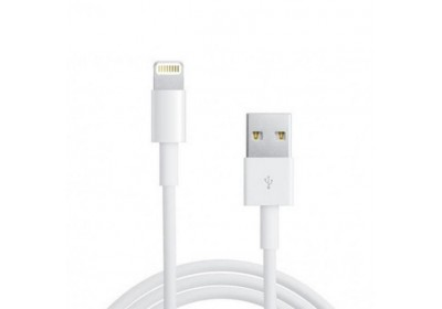 Kabel_SBOX_USB_na_iPhone_M_M_2m_0.jpg