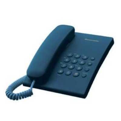 Telefon_Panasonic_KX-TS500FXC_0.jpg