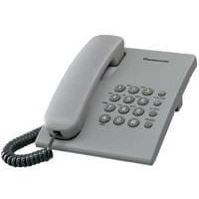Telefon_Panasonic_KX-TS500FXH_0.jpg