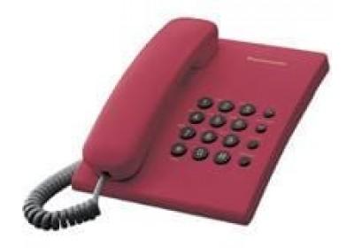 Telefon_Panasonic_KX-TS500FXR_0.jpg