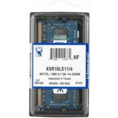 Memorija_za_prijenosna_racunala_Kingston_4_GB_DDR3L_1600_MHz_0.jpg