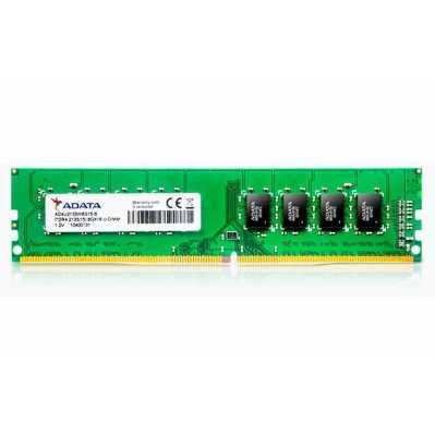 Memorija_Adata_8_GB_DDR4_2666_MHz_0.jpg