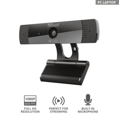 Web_kamera_Trust_VERO_Full_HD_GXT1160_0.png