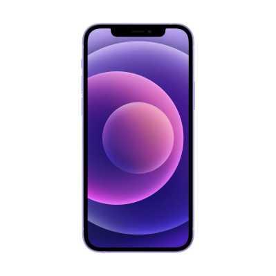 Mobitel_Apple_iPhone_12_64GB_Purple_0.jpg